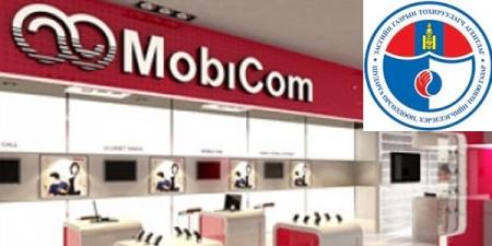 Мобиком корпорацийн гэрээний нөхцөл иргэдийг хохироож байна