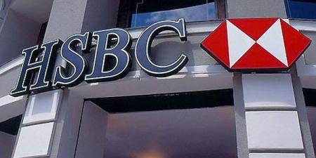 Британийн банк улстөрчдийн мөнгө угаахад тусладаг байжээ