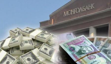 Ам.долларын ханш  2000 хүрэх  гэж байхад Монгол банк юу хийж байна вэ?