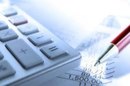 Төрийн банк бонд гаргана