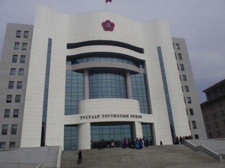 """""""Монгол банк ба эдийн засгийн хямрал"""" сэдвээр нээлттэй хэлэлцэнэ"""