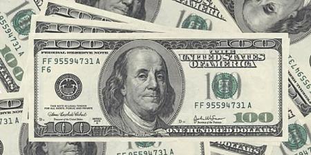 Ам.долларын ханш бага зэрэг буурлаа