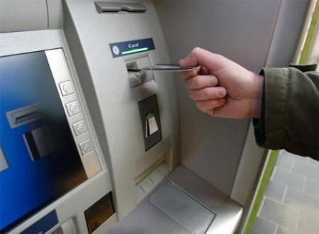 Арилжааны банкуудаас Монголбанкны авч буй шимтгэл иргэдийн банкинд төлдөгөөс ялгаатай