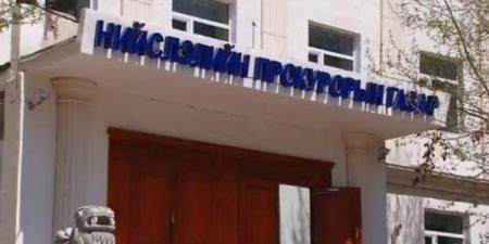 Нийслэлийн прокуророор Б.Амгаланбаатар томилогдлоо