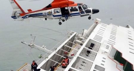 """""""Севол""""  усан онгоцны ослоор амь үрэгдэгсдийн нэг жилийн ойг дурсаж байна"""