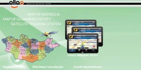 """""""Оллоо GPS"""" шинэ зураглалтайгаар худалдаанд гарлаа"""