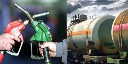Газрын тосны үнэ унаж байгаа ч хэдхэн жилийн дараа хэзээ ч байгаагүй өндөр болно