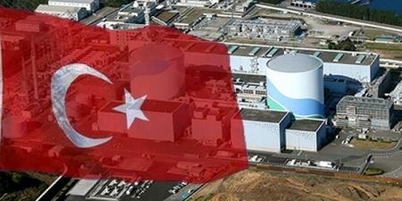 Туркт цөмийн эрчим хүчний хэрэг байна уу?