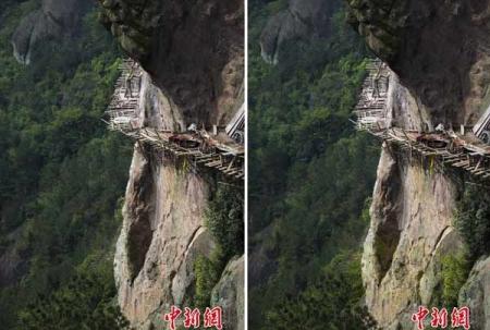Хаданд зам гаргаж буй хятад ажилчид