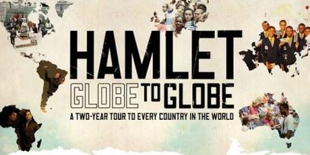 Гамлет жүжгийг Глобус театрын уран бүтээлчид тоглоно
