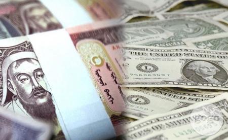 Ам.долларын ханш дөрвөн төгрөгөөр буурлаа