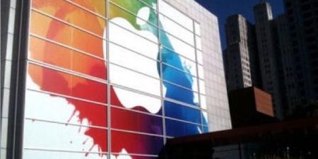 """""""Apple""""-ийн хувьцаа хүчтэй байна"""