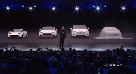 Tesla Motors нийтэд зориулсан