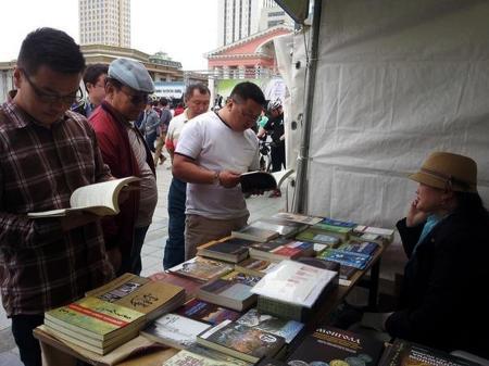 Олон Улсын номын баяр маргааш Чингисийн талбайд болно
