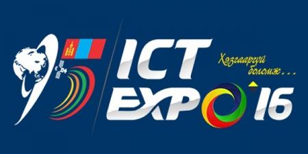 """""""ICT Expo-2016""""  үзэсгэлэн гарч байна"""