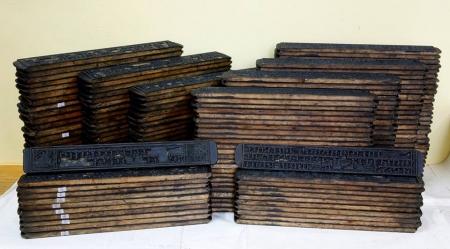 """""""Мэргэд гарахын орон"""" толь бичиг ЮНЕСКО-д бүртгэгдлээ."""
