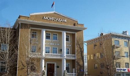 Монголбанк: 50 мянгатын дэвсгэртийг гүйлгээнд гаргахгүй