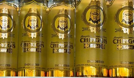"""Орхон аймагт 5900 шил """"Gold Chinggis"""" архийг битүүмжилжээ"""