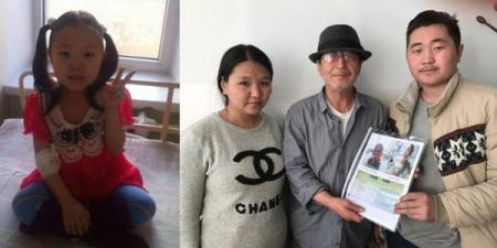 Л.Бүжинлхам охинд Монголчууд халуун сэтгэлээр тусалж байна