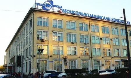 """""""Монголын цахилгаан холбоо""""  компаниас санхүүгийн зөрчил илэрчээ"""