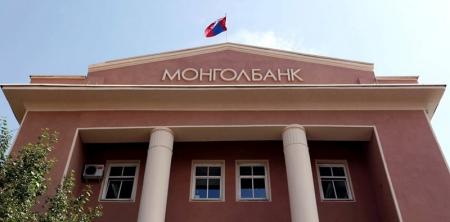 Монголбанк 31.5 сая ам.доллар худалдаж авлаа