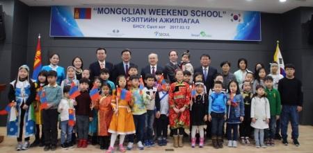 Сөүл хотод Монгол сургууль нээгджээ