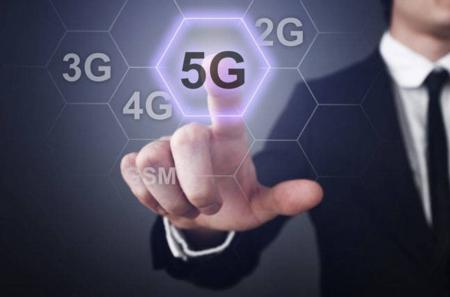 Норвеги 5G сүлжээ нэвтрүүлнэ