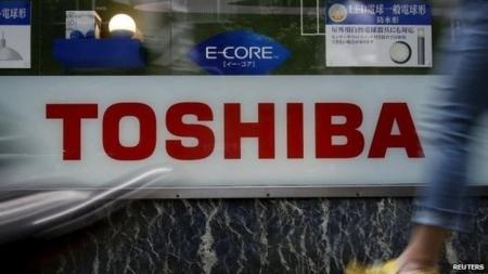 """Санхүүгийн асуудлаас болж """"Toshiba"""" оршин тогтнох нь асуудалтай болжээ"""
