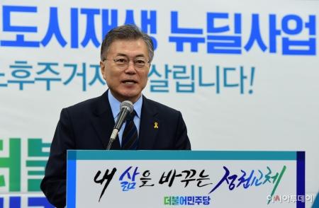 Солонгосыг удирдах магадлалтай Мүн Жэ Ин гэж хэн бэ
