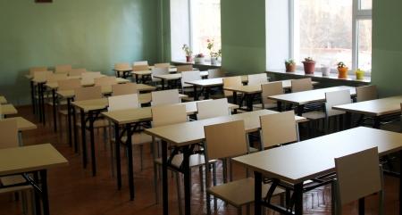 116 дугаар сургуулийн сурагчид хичээл хаялт зарлаад байна