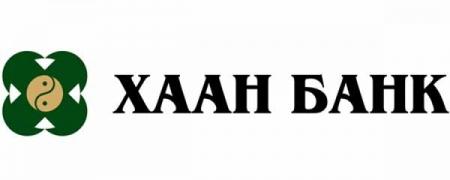 """""""ХААН Банкны нэрэмжит шинэ оюутны тэтгэлэгт хөтөлбөр""""-т хамрагдах шилдэг 70 сурагч тодорлоо"""
