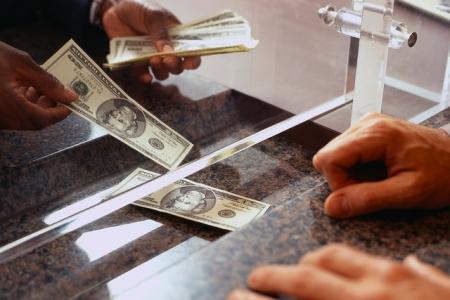 Өнөөдөр ажиллаж буй банкууд
