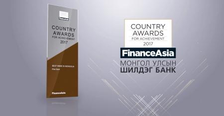 """Хаан банк """"Монгол Улсын шилдэг банк""""-аар шалгарлаа"""