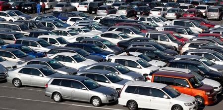 Гаальд хураагдсан автомашинуудыг дуудлагаар худалдана