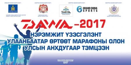 """""""Үзэсгэлэнт Улаанбаатар"""" олон улсын өртөөт марафон болно"""