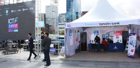 """""""ICT-EXPO-2017""""-д зочилж шинэчлэгдсэн """"Гялс"""" банктай танилцаарай"""