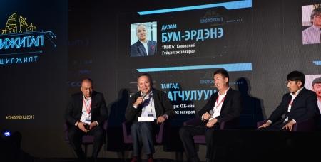 """Голомт банк Монгол Улсад анх удаа """"Дижитал шилжилт"""" конференцийг зохион байгууллаа"""