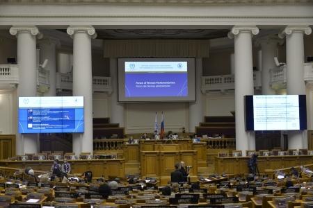 ОУПХ-ны Ассамблейн чуулган  болж байна