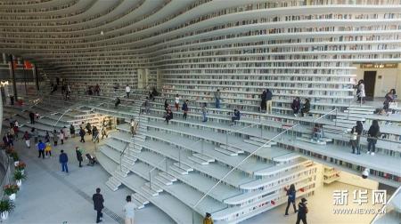 ФОТО: 1.2 сая номын багтаамжтай номын сан ашиглалтад орлоо