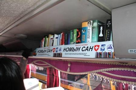 """Улаанбаатар-Чойбалсан чиглэлд """"номтой автобус"""" зорчиж байна"""