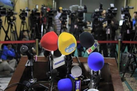 МАХН-ын удирдлагууд хэвлэлийн хурал зарлалаа