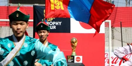ФОТО: ДАШТ-ий цом Монголд...