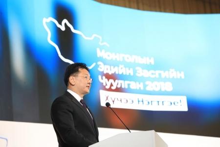 """У.Хүрэлсүх: """"Монголын эдийн засгийн чуулган"""" зорьсон үр дүндээ хүрч чадсан"""
