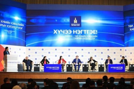 Эдийн засгийн чуулганд оролцогчид 300 мянган төгрөгийн такс төлжээ
