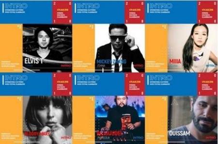 Хөгжмийн наадамд 7 улсын DJ нар цугларна