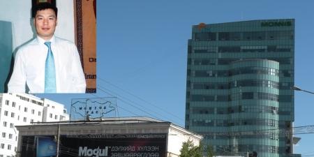 """""""Моннис"""" групп 900 сая төгрөг гаргаж чадахгүйгээс болж барилгын ажил нь гацсан уу"""