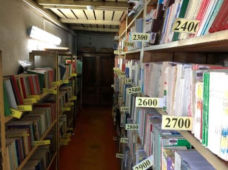 Үндэсний номын сангийн даац долоо дахин хэтэрч, барилгынх нь олон талаас ус нэвчих болжээ