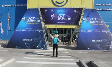 """""""ICT-Expo-2018"""" үзэсгэлэн гурван өдөр үргэлжилнэ"""