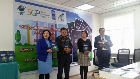 Монголд хог хаягдлыг дахин боловсруулах анхны бүтээл гарлаа