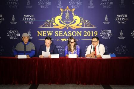 """Улсын Филармонийн үзвэрийн 47 жилийн нээлтийн тоглолт """"NEW SEASON-2019"""""""